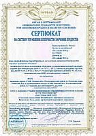 Сертифікація за ДСТУ ISO 22000 (HACCP) на послуги - транспорт, склад, зберігання харчових продуктів