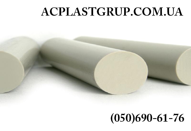 Полипропилен, стержень, серого цвета, диаметр 50.0 мм, длина 1000 мм.
