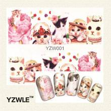 Наклейки для ногтей YZW-001