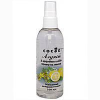 Алунит Cocos с эфирным маслом Полыни и Лимона (дезодорант-спрей) 100 мл