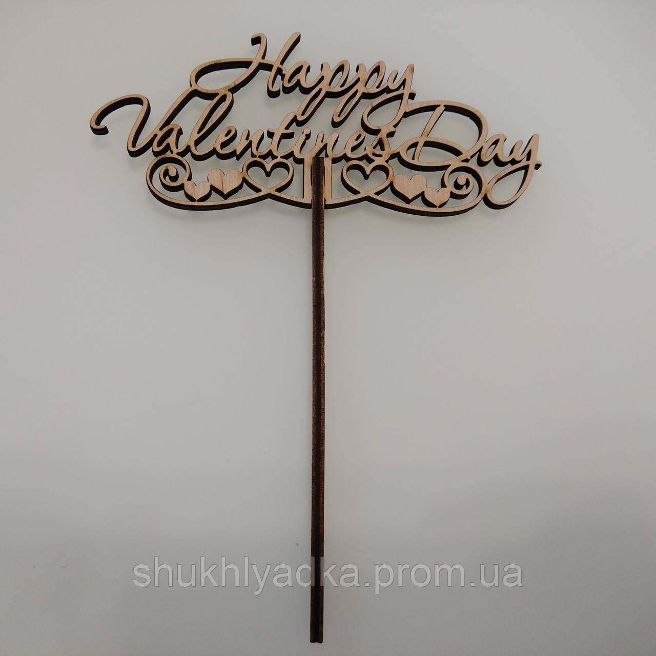 Happy Valentines Day_6 сердец