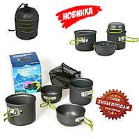 Набор посуды походный Cooking Set SY-201