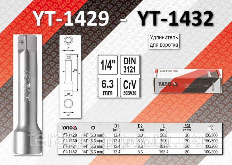 Удлинитель Yato Yt-1431 - фото 6