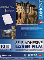 Самоклеащаяся плёнка Lomond белая для лазерных принтеров