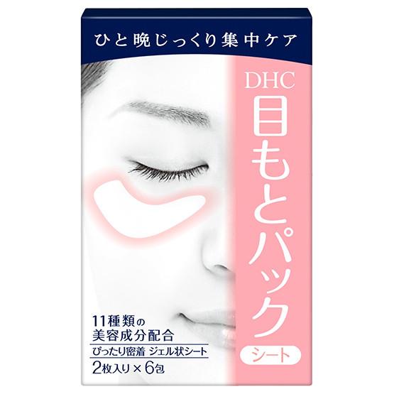 DHC Увлажняющие гелевые патчи под глаза с гиалуроновой кислотой и растительными экстрактами, 12 шт (6 пар)