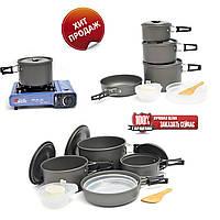 Набор посуды походный Cooking Set SY-500, фото 1