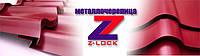 "Металлочерепица "" Z-lock"", матовая, тол. 0,45 мм, Украина"