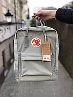 Рюкзак Fjallraven Kanken Classic (gray), рюкзак Канкен, серый портфель канкен