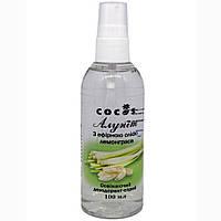 Алунит Cocos с эфирным маслом Лемонграсса (дезодорант-спрей) 100 мл