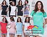 Спортивне плаття  Азалія, 9 кольорів