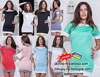 Спортивне плаття  Азалія, 9 кольорів, фото 1