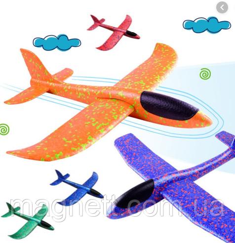 Самолет детский метательный 48см (4 цвета)