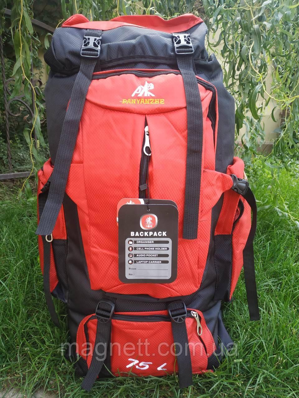 Туристический, городской, дорожный рюкзак PANYANZHE 75 литров (красный)
