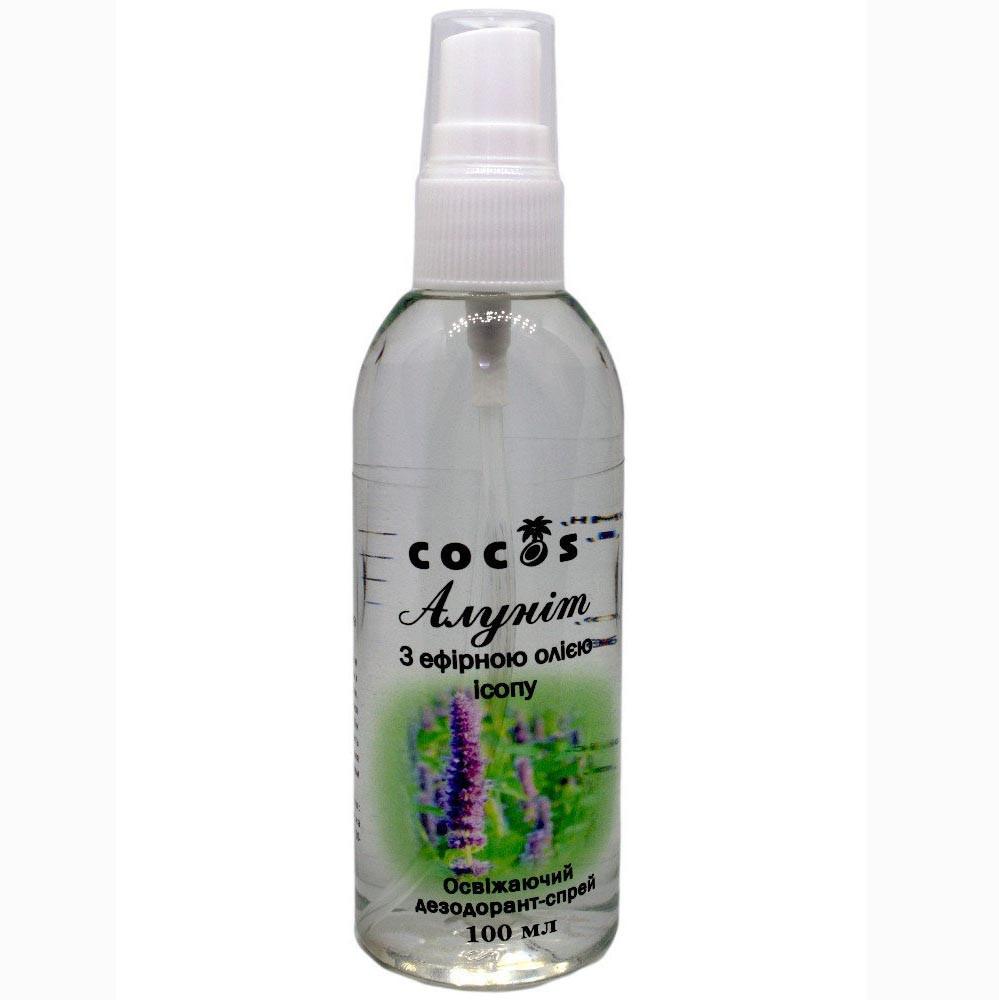 Алуніт (дезодорант-спрей) з ефірною олією Ісопу, 100 мл