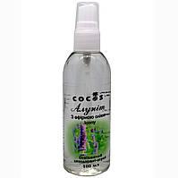 Алунит Cocos с эфирным маслом Иссопа (дезодорант-спрей) 100 мл