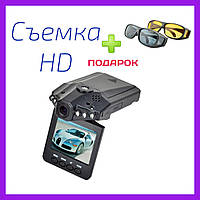 Видеорегистратор Автомобильный DVR HD 198 - Ночная съемка + ПОДАРОК!