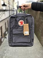 Рюкзак Fjallraven Kanken Classic (dark gray), рюкзак Канкен, темно-серый портфель канкен