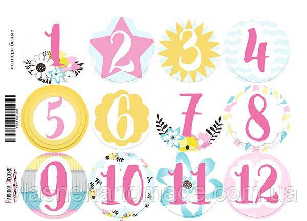 Наклейки паперові - 12 місяців Girl - Fabrika Decoru - 21х16 - 12 шт.