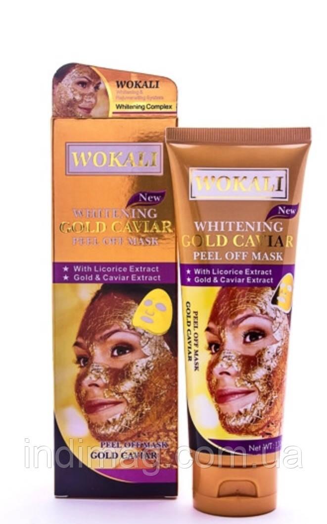 Маска для лица WOKALI Whitening Gold Caviar Peel of Mask 130 мл