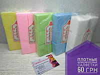 Безворсовые салфетки 900 шт