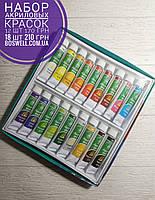 Акриловые краски Global 18 цветов