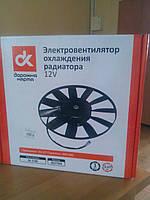 Электровентилятор охл.радиатора ГАЗЕЛЬ (ЗМЗ 406)12В<ДК>