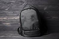 Рюкзак городской качественный спортивный Under Armour, цвет темно-серый