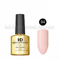 Гель лак 04 Бежево Розовый Плотный HD Hollywood 8 ml