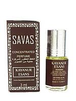 Цитрусовый аромат Savas (Савас) от  Kayanur Esans