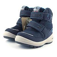 Зимние утепленные сапожки VIKING р 20, зимняя детская обувь