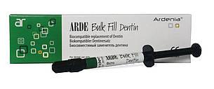 Arde Bulk Fill Dentin жидкотекучий заменитель дентина