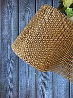 Шина (имитация страз) 12 см, 10 ярд золото