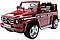 Детский электромобиль для детей.Электромобиль для прогулок.Детский электромобиль красный., фото 2