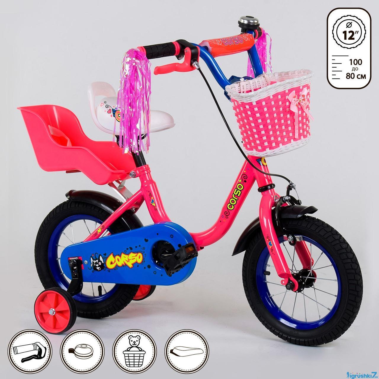 """Велосипед 12"""" дюймов 2-х колёсный 1275 """"CORSO"""" (1) новый ручной тормоз, корзинка, звоночек, сидение с ручкой,"""