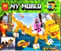 Мини конструктор фигурка для мальчиков My world 33196 MK Синий дракон в коробке Майнкрафт 4 вида