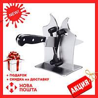 Точилка для кухонных ножей Bavarian Edge Knife Sharpener   Japan steel