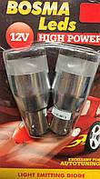 Светодиодная лампа 8108 BAY15d 1x1W High power LED RED (красная) 2 шт. BOSMA, фото 1