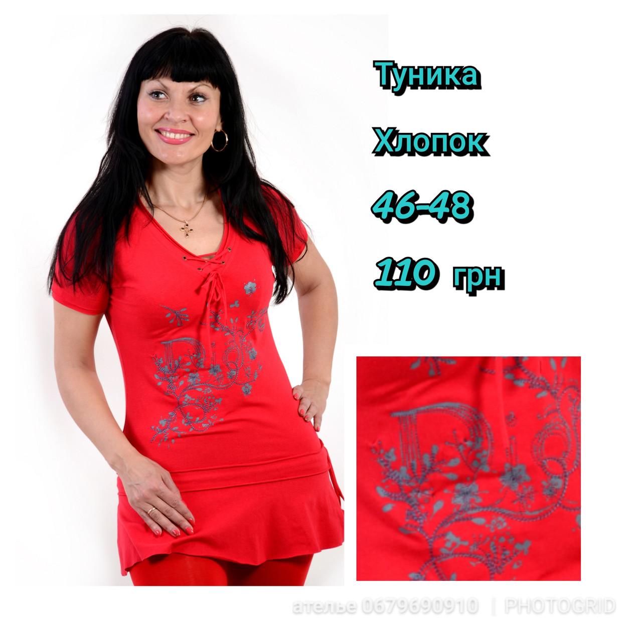 Блуза женская( БЛ 048-10)
