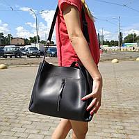 """Женская повседневная сумка """"Синтия Black"""""""