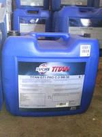 Моторное масло FUCHS TITAN GT1 PRO C-3 5W-30 (20л.)/ для VW, MB, BMW и др.