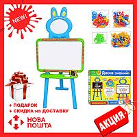 Доска знаний мольберт детский и магнитная доска для рисования 3 в 1 0703 UK-ENG Голубая с зеленым, 3 цвета