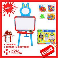 Доска знаний мольберт детский и магнитная доска для рисования 3 в 1 0703 UK-ENG Голубая с красным, 3 цвета