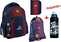 """Комплект. Рюкзак школьный FC Barcelona BC19-513S + пенал + сумка, ТМ """"Kite"""" (вариант 1)"""