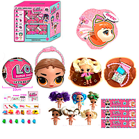 Кукла Лол шар 33314   L.O.L. Surprise   Куколка LOL голова в шаре
