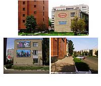 Баннеры и постеры 3х6м. в центре г. Бахмута, изготовление постеров, баннеров и пр. рекламы