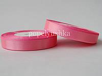 Стрічка атласна 1,2 см яскраво-рожева