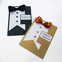 Вітальна листівка для чоловіка