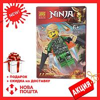 Lloyd мини конструктор фигурка для мальчиков NINJA 31146 NJ оружие в коробке Ниндзяго 8 видов