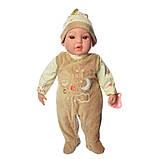 Пупс игрушечный в голубой одежде M 3859 UA LIMO TOY мягконабивной, музыкально-звуковой   детская кукла 4 вида, фото 3
