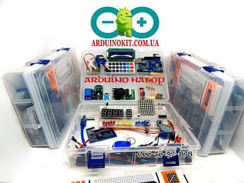 Arduino стартовые наборы